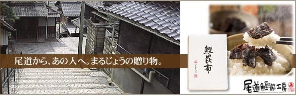 ギフト1000円バナー