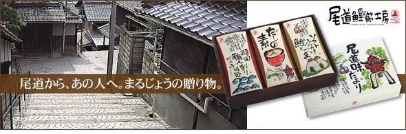 ギフト3000円バナー